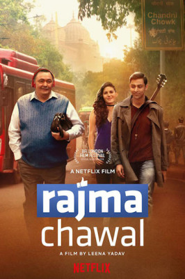One Movie Punch - Episode 344 - Rajma Chawal (2018)