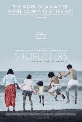 Episode 394 - Shoplifters (2018)