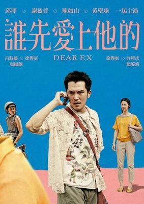 Episode 417 - Dear Ex (2018)