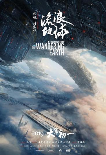 Episode 500 - The Wandering Earth (2019)