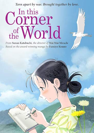 One Movie Punch - Episode 562 - In This Corner Of The World (2016)