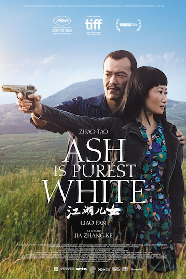 Episode 643 - Ash Is The Purest White (2018)