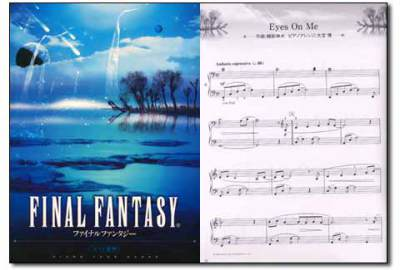 ALL 165 Final Fantasy I - XI Music Piano Sheets with Bonus Midi Music WAV MP3 Files Included $14.99