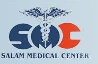 Salam Medical Center