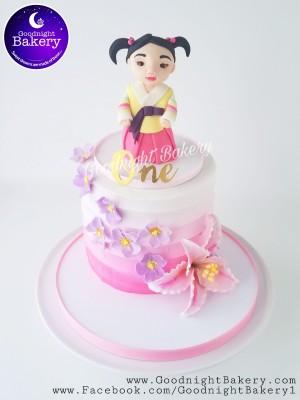 Korean Dol Birthday, Single Tier