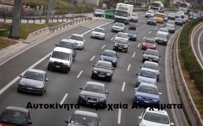 τροχαίο ατύχημα δικηγόροι, τροχαία δικηγόρος, μέθη αλκοόλ τροχαίο δικηγόρος δικηγόροι Αθήνα Αχαρναί