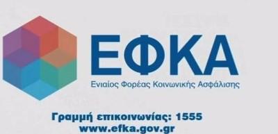 δικηγόροι ασφαλιστικά, ασφαλιστικά δικηγόροι Αθήνα Αχαρναί Μενίδι, ασφαλιστικό δικηγόροι