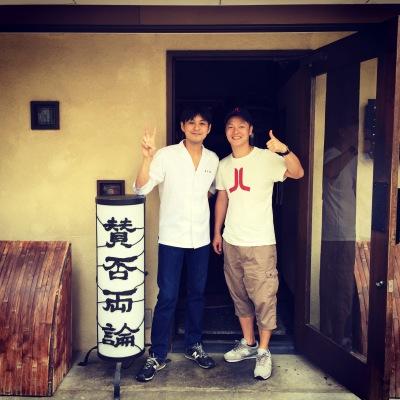 San Pi Ryoron by Chef Kasahara + Chef Moon