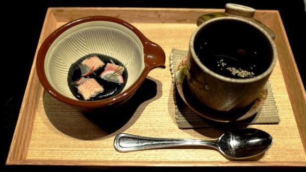 Black Sesame with Smoked Eel