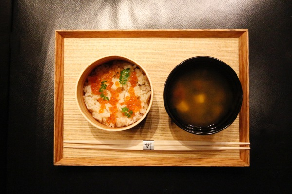 Autumn - Matsutake Mushroom