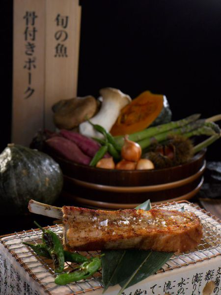 Robatayaki Kurobuta Pork