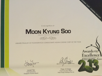 Asian Chef of the Year Award Singapore