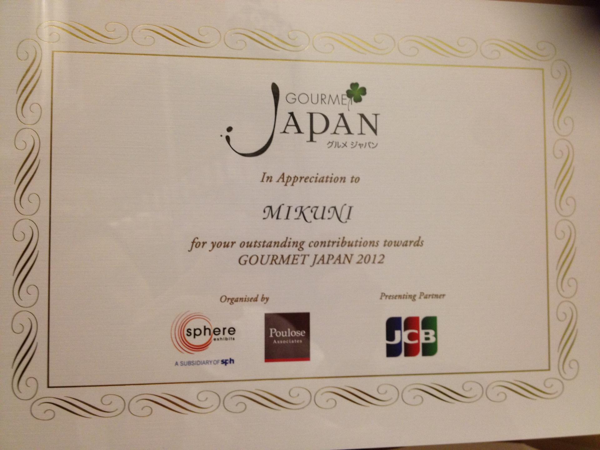 Gourmet JAPAN