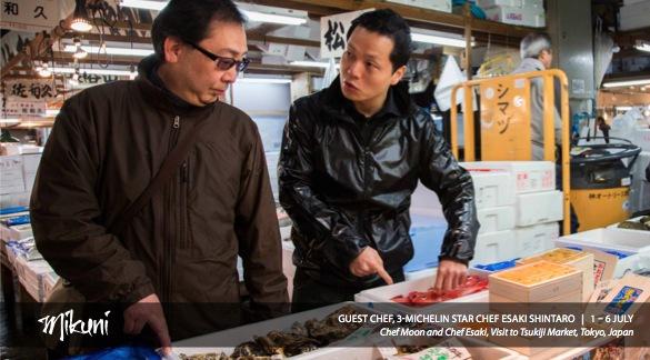 Visit Tsukiji Market 2013