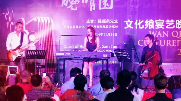 龚芝怡 Serene Koong performs at Sansys event