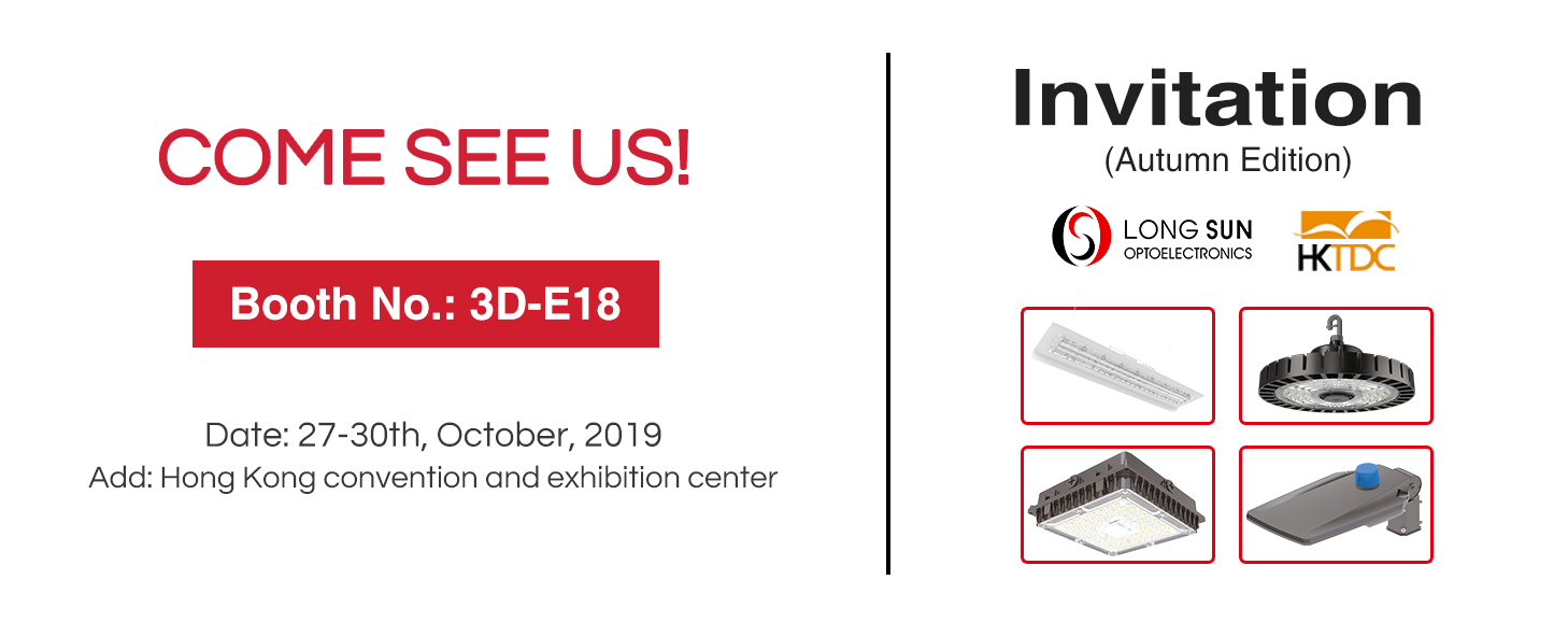 2019 HONG KONG INTERNATIONAL LIGHTING FAIR(Autumn Edition) INVITATION