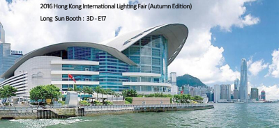 2016 Hong Kong Lighting Fair (Autumn) Invitation-Longsun LED Lighting with UL DLC 4.0 premium