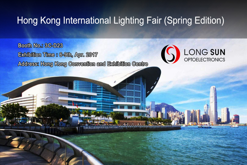 Invitation of HK Lighting Fair--Long Sun Booth NO.: 3C-D23