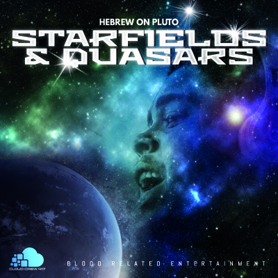 Hebrew On Pluto: Starfields & Quasars