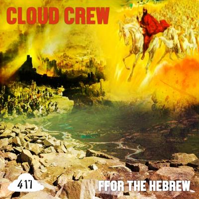 Cloud Crew 2015
