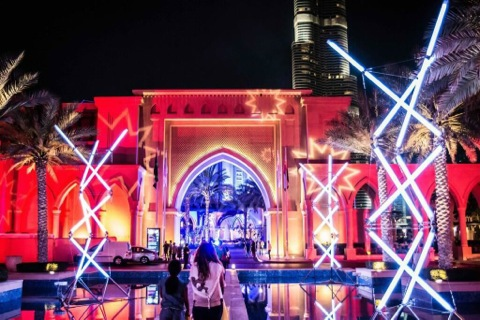 Dubai Festival of Lights