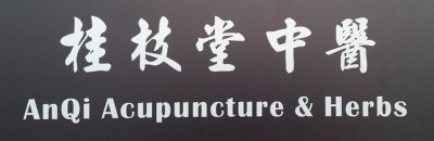 AnQi Acunpuncture & Herbs