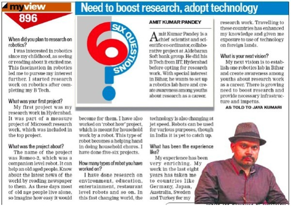 Hindustan Times (Patna)