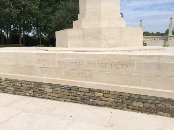 Vis En Artois Memorial entrance