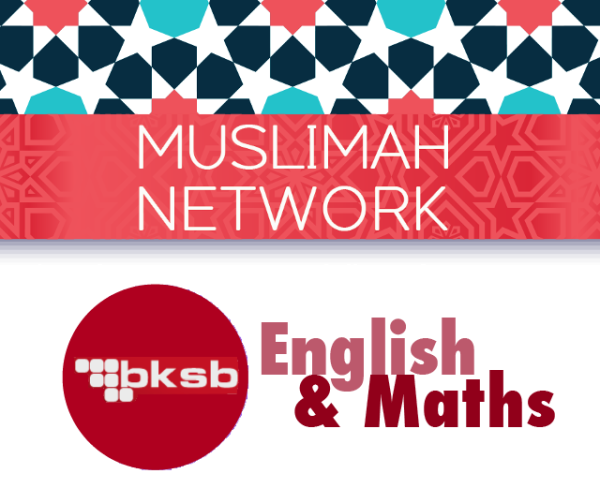 Purchase Muslimah Network's GCSE Package here.