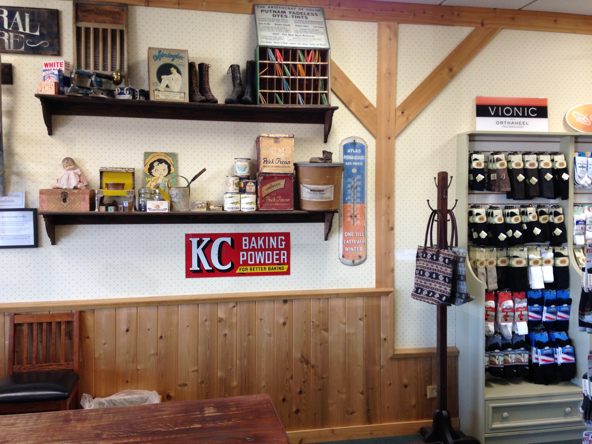 General Store Theme