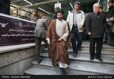 sadaf, taherian, iran