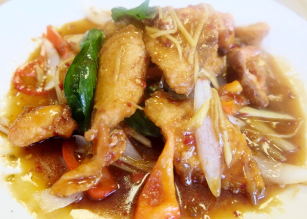 Spicy Ginger Fish