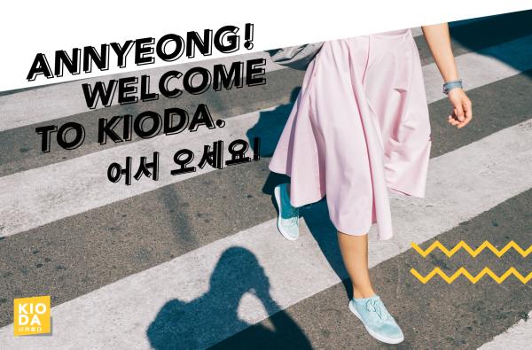 Welcome to Kioda
