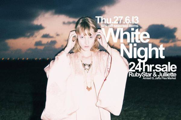 Ruby Star - White Night Campaign 2013