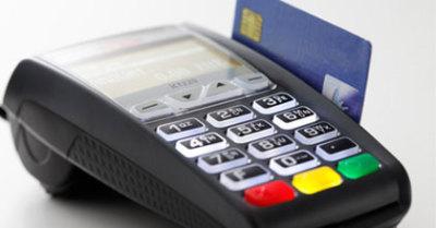 What Is Merchant Cash Advance?