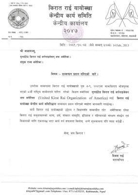 Affiliation Letter