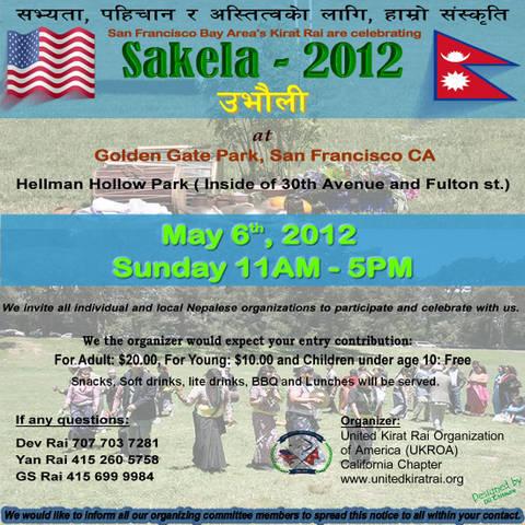 Grand Sakela 2012