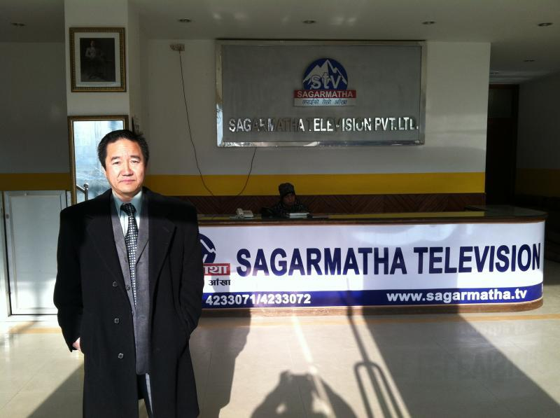 President Milan K Rai at Sagarmatha TV station in Kathmandu, Nepal. (February, 2013)