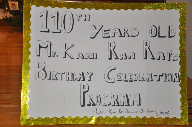 110 year old Centenarian's Birthday Celebration