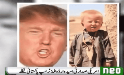 Trump Born in Pakistan?