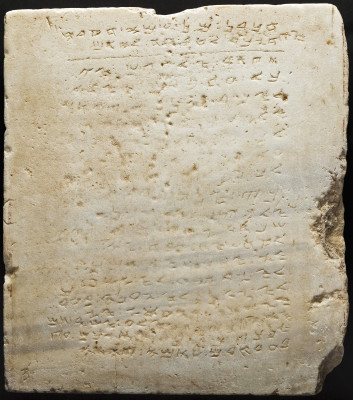 Earliest Known Stone Inscription of Ten Commandments Sells
