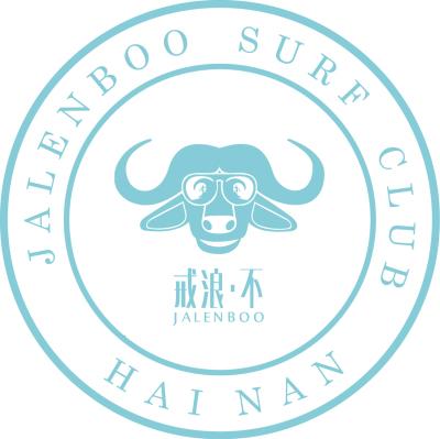 """日月湾冲浪俱乐部正式改名为""""戒浪.不""""冲浪俱乐部"""