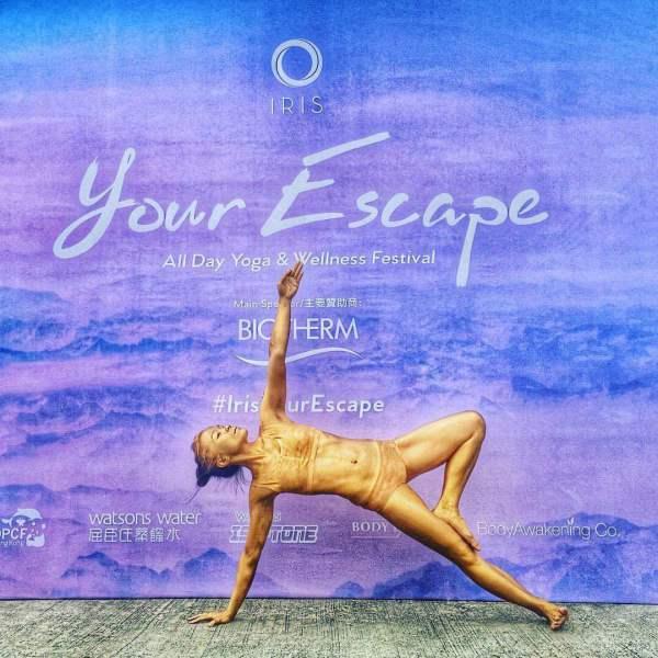 IRIS Yoga Hong Kong Body Paint