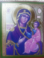 Russian Madonna and Child
