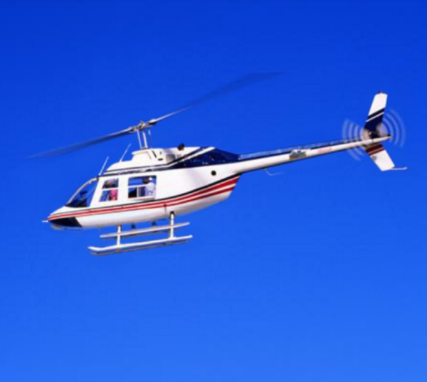 Helicopter & Commercial Insurance