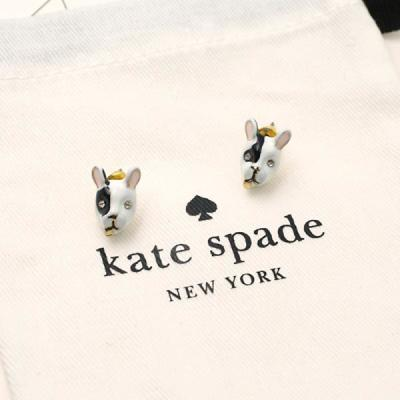 Kate Spade Ma Cherie Antoine Stud Earrings  $35 (retail $58) NEW includes dustbag
