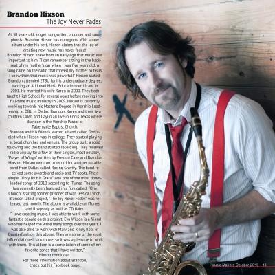 Brandon Hixson The Joy Never Fades