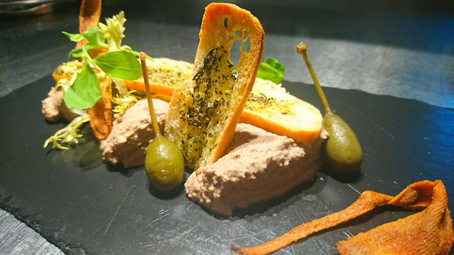 Chicken liver mousse with crudites & pickled raddish