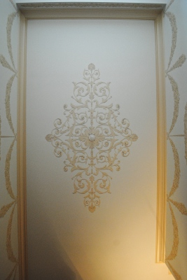 Foyer Ceiling.
