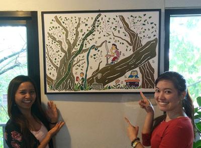 'Jungle Office' framed